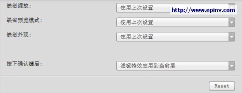 《ps调色滤镜Nik Software Color Efex Pro 4.005中文版(含绿色版)下载》
