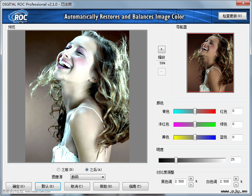 《柯达的四大滤镜 V2.1汉化版》